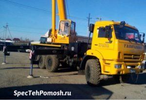 Диагностика автокрана на выезде в Москве и области круглосуточно