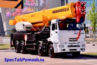 Ремонт автокрана на выезде в Москве