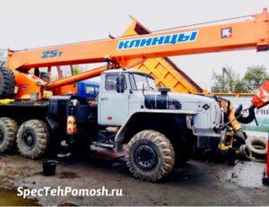 Ремонт автокрана Клинцы на выезде в Москве