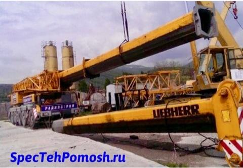 Ремонт стрелы автокрана на выезде в Москве