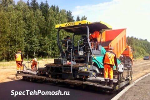 Ремонт асфальтоукладчиков на выезде в Москве